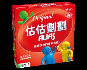 Alias_CN_600x480px