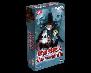 Vampire Mafia_CN_600x480px