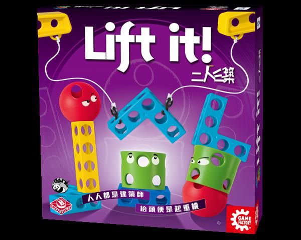 liftit