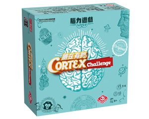 Cortex_Challenge_CN_600x480px