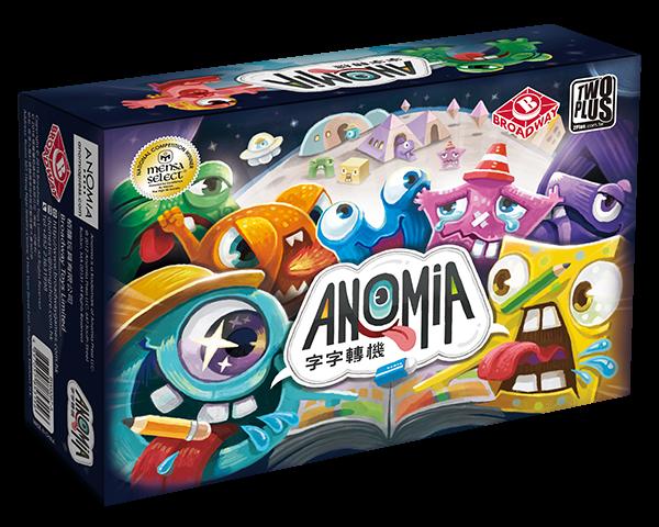 Anomia_CN_600x480px