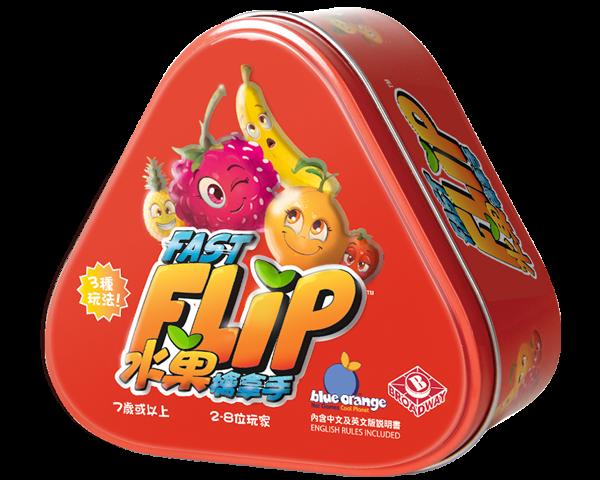 fastflip