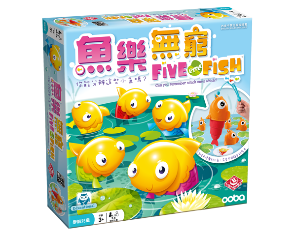 Five Little Fish 魚樂無窮
