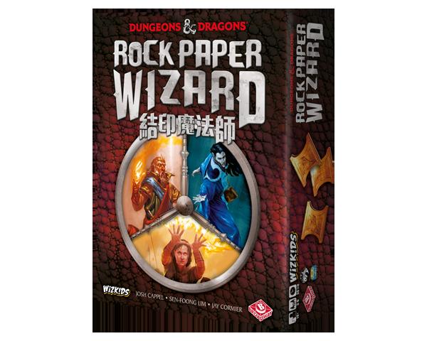 Rock Paper Wizard  結印魔法師
