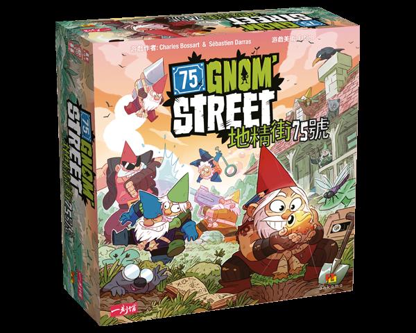 75 GNOM STREET_CN_600x480px