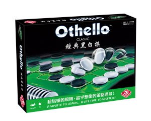 Othello_CLASSIC_CN_600x480px