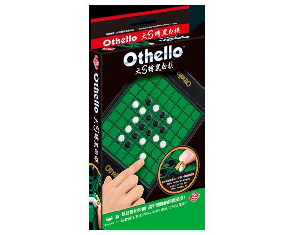 Othello No Loose  大回轉黑白棋