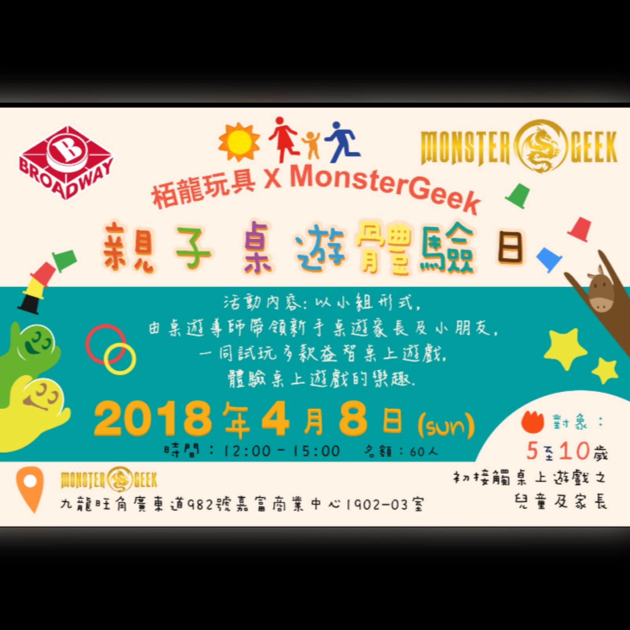 http://broadwaygames.com.hk/wp-content/uploads/2018/04/FCDADB0D-1DA8-495F-BCDD-D96B84110D45-1.jpeg