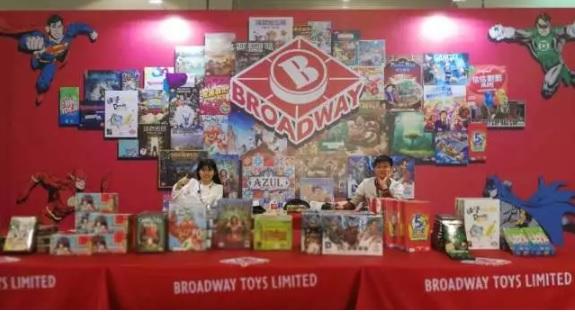 http://broadwaygames.com.hk/wp-content/uploads/2018/05/13.jpg