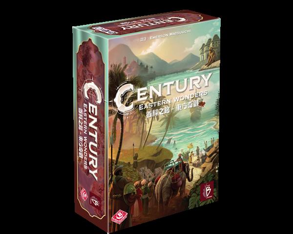 Century_EW_CN