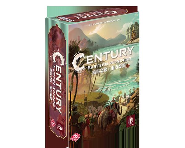 Century – Eastern Wonders  香料之路-東方奇觀