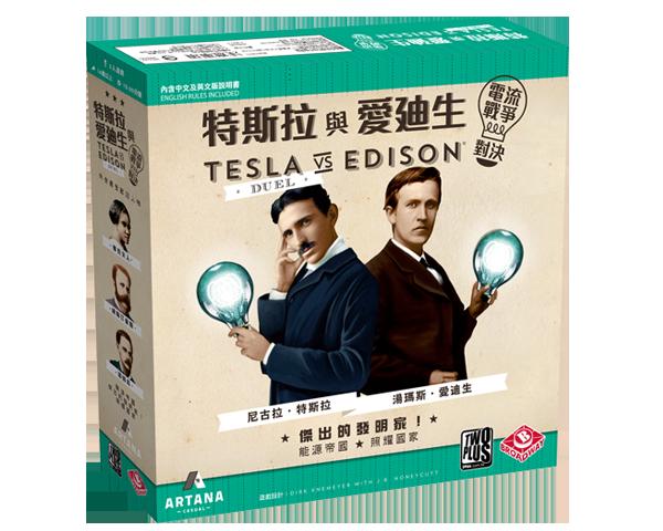 Tesla and Edison Duel  特斯拉與愛廸生 電流戰爭:對決