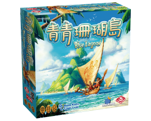 Blue Lagoon_CN