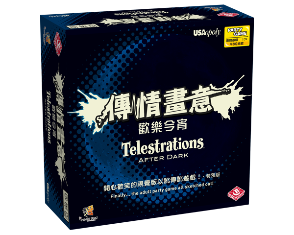Telestrations After Dark_CN_600x480px