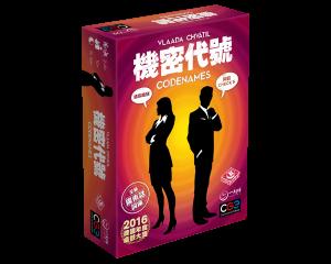 Codenames_CN_600x480px