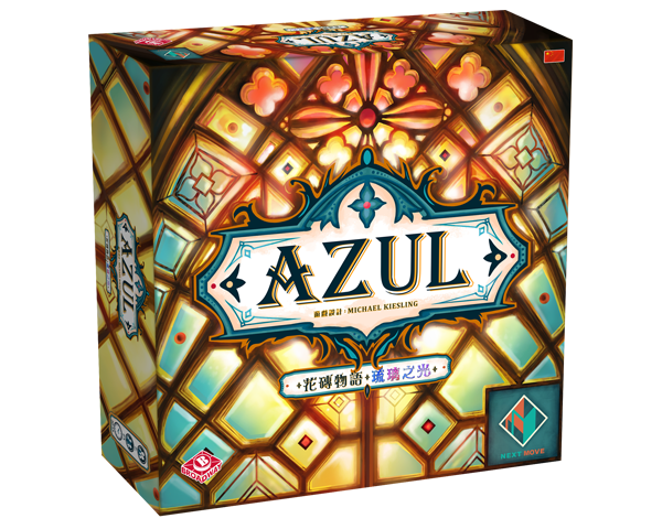 Azul: Stained Glass of Sintra / 花磚物語:琉璃之光