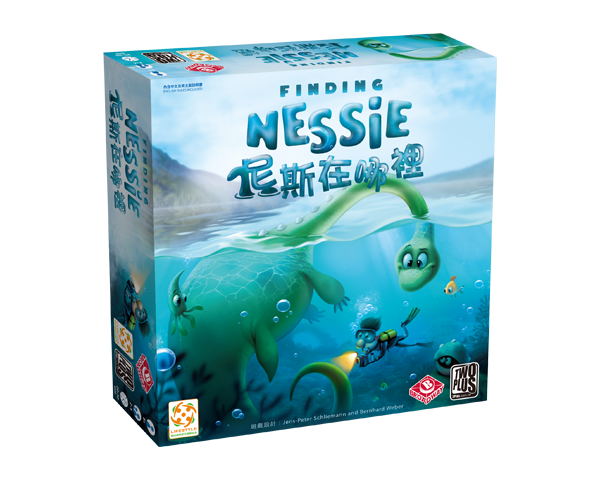 3d_box_Finding Nessie_CN_480x600px