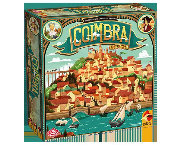 Coimbra / 科英布拉