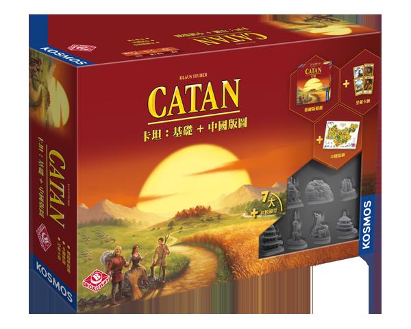 Catan CN (with China map) / 卡坦:基礎+中國版圖