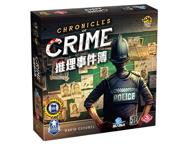 Chronicles of Crime / 推理事件簿