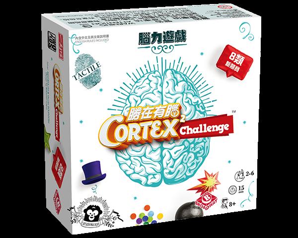 Cortex_Challenge2_CN_600x480px