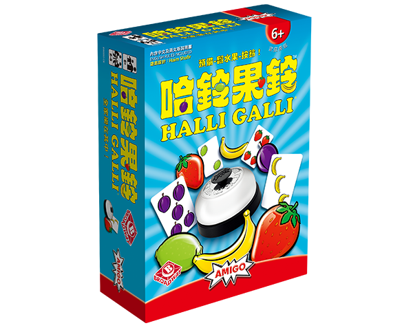 Halli Galli_CN_600x480px