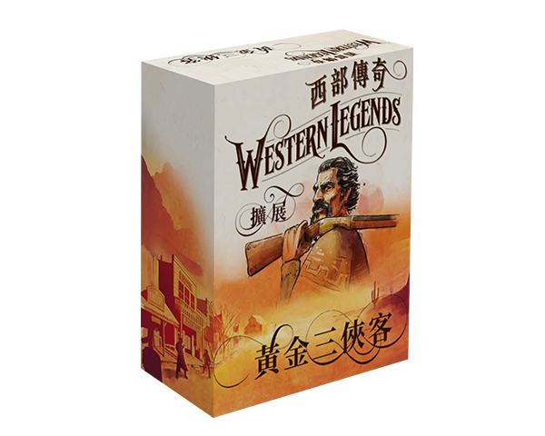 Western Legends -The Good The Bad And the Handsome / 西部傳奇-黃金三俠客