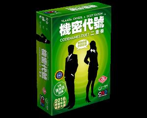 Codenames Duet_CN_600x480px