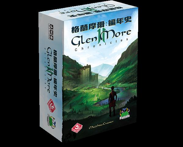 Glenmore2_CN_600x480px