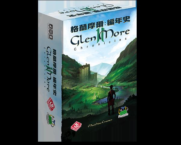Glen More II Chronicles / 格兰摩尔:编年史