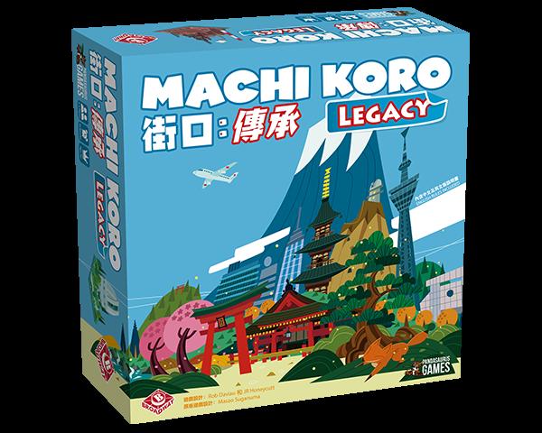 Machi koro legacy_CN_600x480px