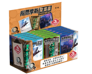 sherlock display_CN_600x480px