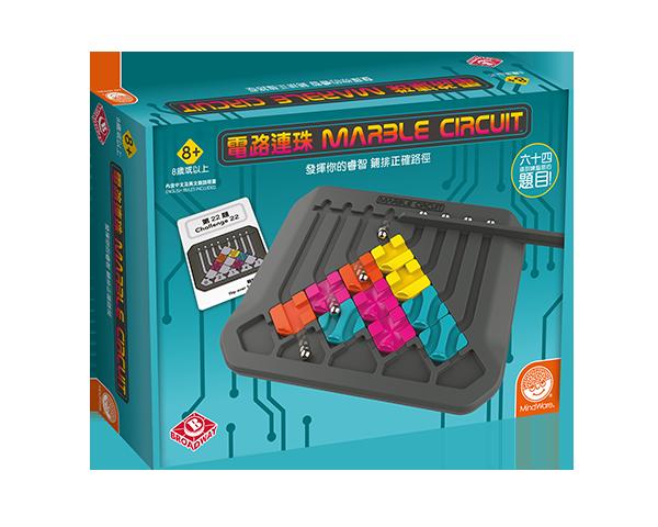 Marble Circuit / 电路连珠