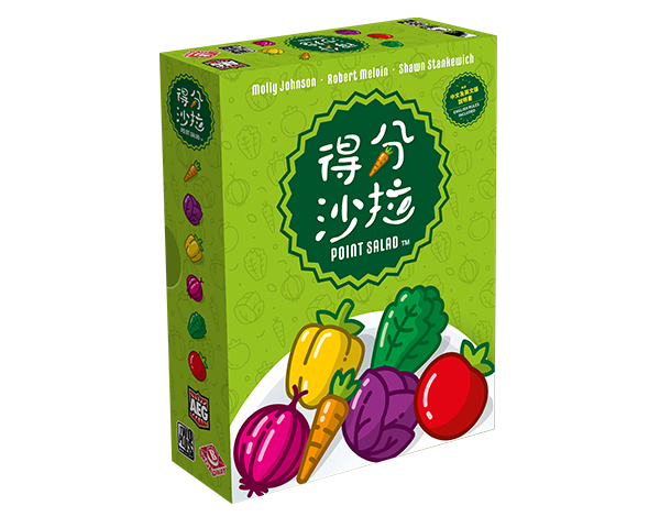 http://broadwaygames.com.hk/wp-content/uploads/2020/03/Point-Salad_CN_600x480px.png