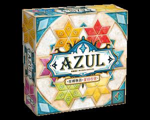 Azul-Summer-Pavilion_CN_600x480px
