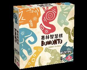 Bumuntu_CN_600x480px
