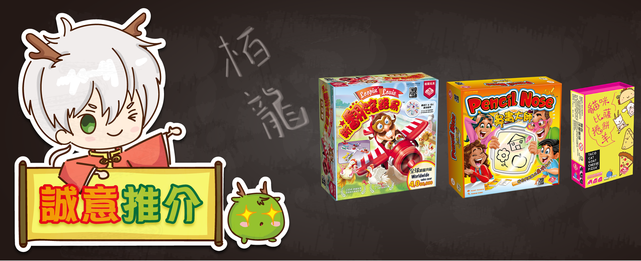栢龍玩具有限公司 Broadway Toys Limited