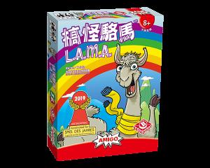 LAMA_CN_600x480px