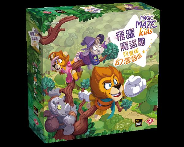 Magic-Maze-Kids_CN_600x480px