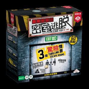 3D-box_Escape_Room