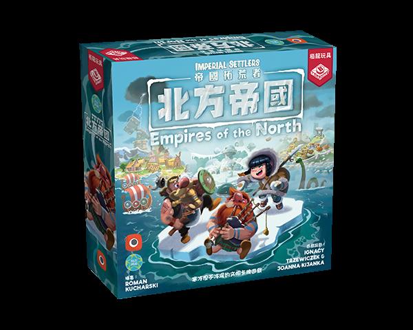 Empire of the North_CN_600x480