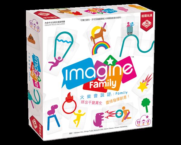 Image Family_CN_600x480px