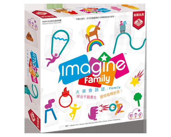 Imagine Family / 火柴會說話:Family