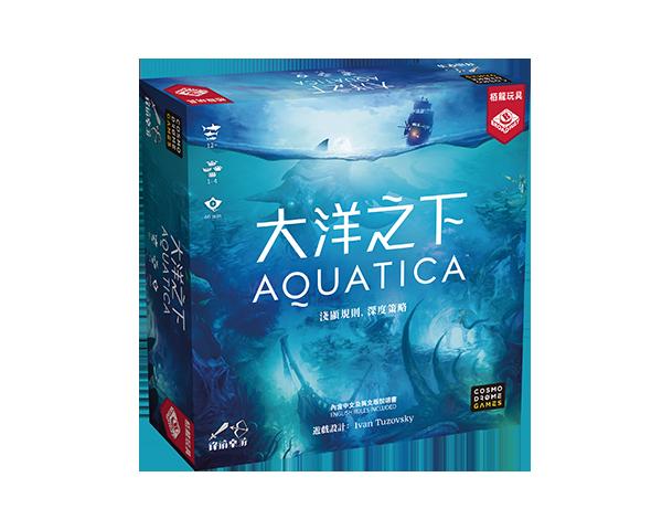 Aquatica / 大洋之下