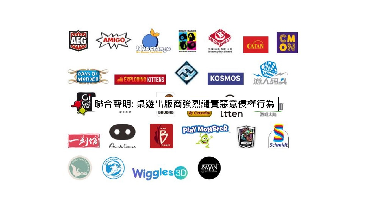 http://broadwaygames.com.hk/wp-content/uploads/2021/03/簡報1.jpg