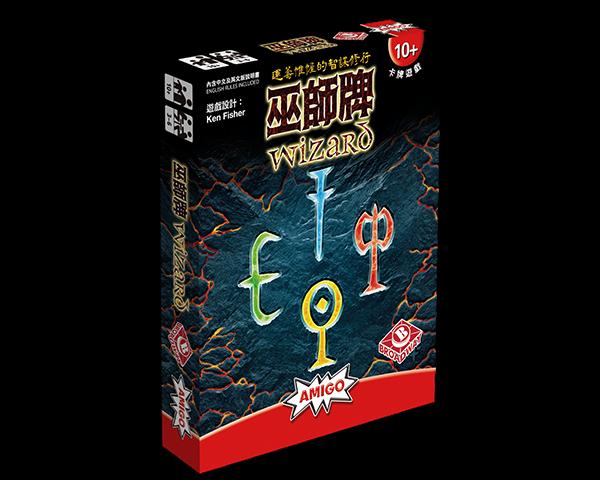 Wizard_CN_600x480px