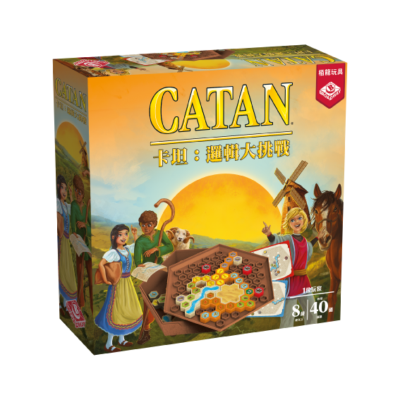 http://broadwaygames.com.hk/wp-content/uploads/2021/09/3d-Box_Catan-Logic-Puzzles_CN.png