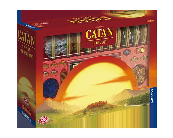 Catan 3D / 卡坦3D