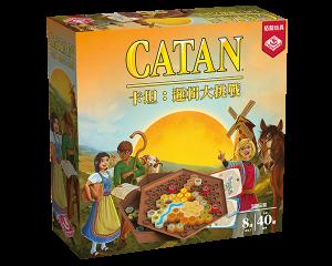 Catan Logic Puzzles_CN_600x480px