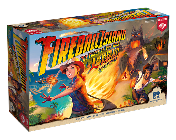 Fireball Island rigid box/ 火球岛